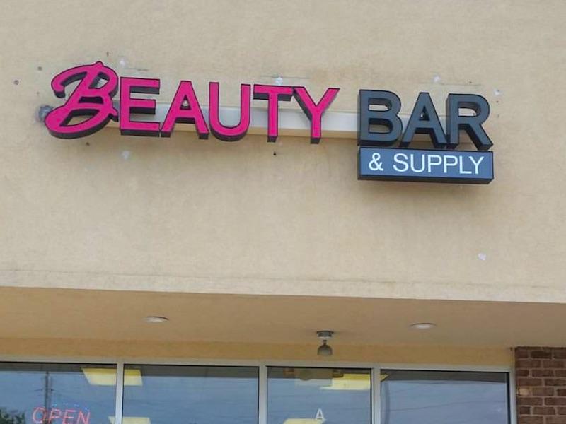 BeautyBarSupply